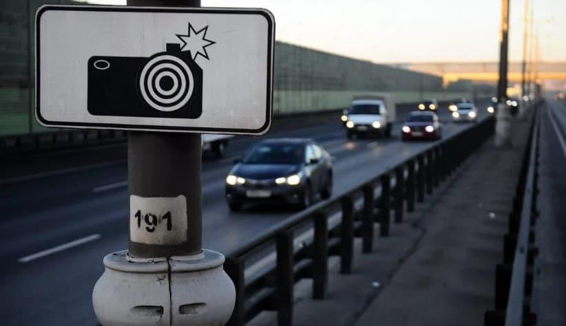 Залоба на постановление гибдд нарушение скоростного режима зафиксированого бинар